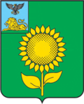 Алексеевка ломбарды