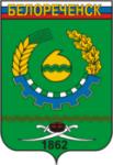 Белореченск ломбарды