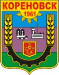 Кореновск ломбарды