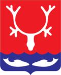 Нарьян-Мар ломбарды