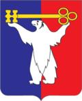 Норильск ломбарды