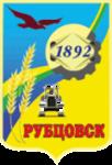 Рубцовск ломбарды