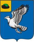 Скопин ломбарды