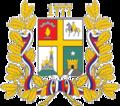 Ставрополь ломбарды
