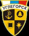 Углегорск ломбарды