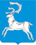 Вилюйск ломбарды